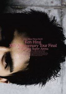 "[TV-SHOW] 平井堅 – Ken Hirai Films Vol.8 ""Ken Hirai 10th Anniversary Tour Final at Saitama Super Arena""…"