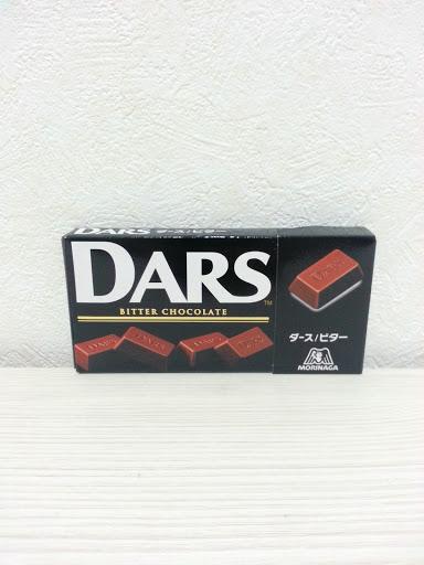ダースビターチョコレートの写真