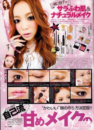 emxemplo de maquiagem que almenta olhos