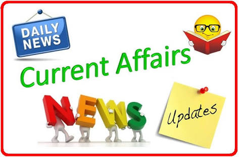 One liner Current Affairs of 3 october 2017