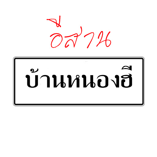 Digitaltv Thailand