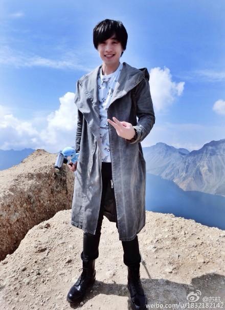 Su Hang China Actor