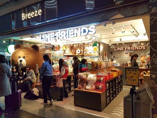 Line Friends Breeze Taipei Main Station