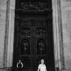 Wedding photographer Yuliya Nastenkova (impi). Photo of 31.01.2017