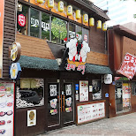 hongdae restaurants in Seoul, Seoul Special City, South Korea