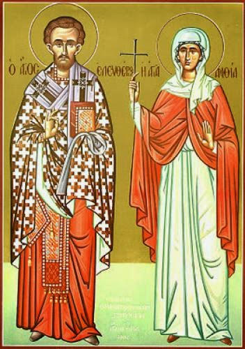 Hieromartyr Eleutherius The Bishop Of Illyria And His Mother