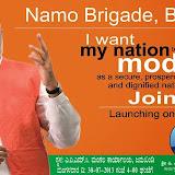 NaMo Brigade - Jamakhandi Launch Event