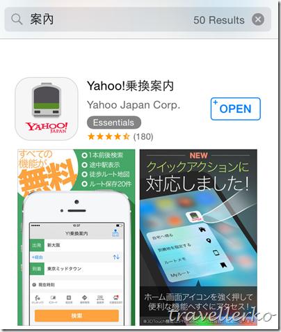 【教學】免信用卡申請Apple ID/切換iTunes國家教學(電腦操作有效)15