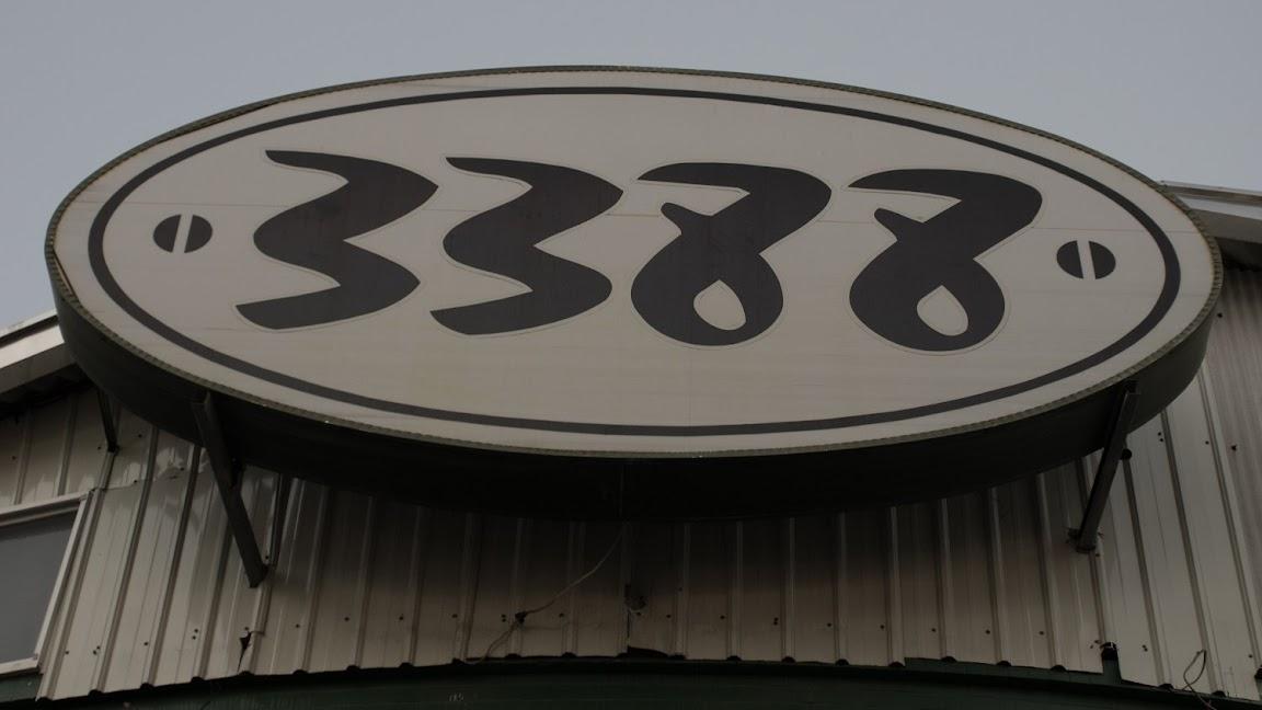 再見了~3388