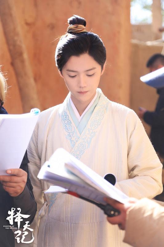 Fighter of the Destiny  China Drama