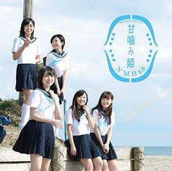 [MUSIC VIDEO] NMB48 – 甘噛み姫 (Type D)
