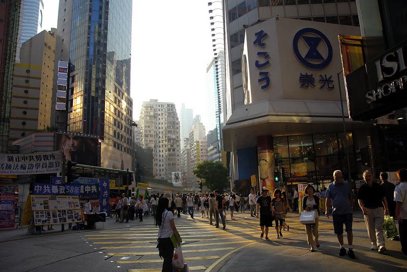 Evening Sun, Hong Kong Island