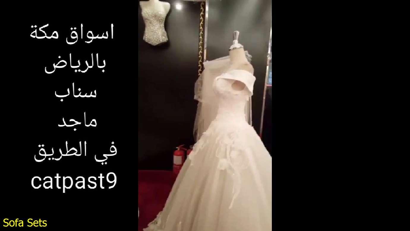 7caa09ed7 اسعار تأجير فساتين زفاف 2018 - فساتين زفاف