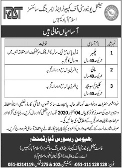 National University Of Computer And Emerging Sciences Jobs September 2020