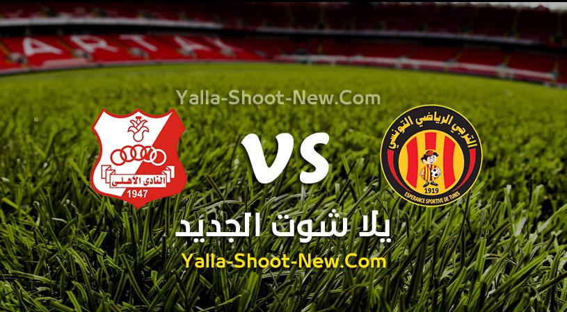 مباراة الترجي التونسي والأهلي بنغازى