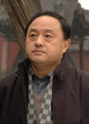 Yang Xinming China Actor