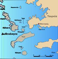 χάρτης ιμίων στα δωδεκάνησα, imia map in dodecanese.