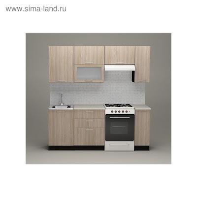 Кухонный гарнитур Светлана ультра, 2000 мм