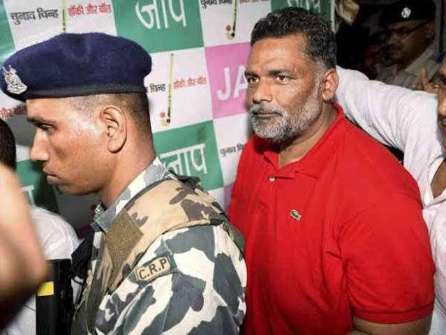 पप्पू यादव के खिलाफ बिहारशरीफ कोर्ट से कुर्की-जब्ती का वारंट, जानिए क्या है पूरा मामला