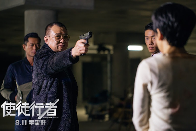 Line Walker Hong Kong Movie