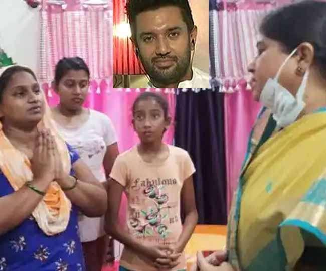 चिराग पासवान पर बिहार की महिला मंत्री ने लगाया बड़ा आरोप, सीधे पहुंचीं पीड़ित के घर
