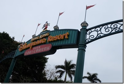 HK Disneyland Resort