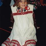 1997 Wild West Show - IMG_0297.jpg