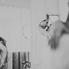 Весільний фотограф An Le (anlethe22). Фотографія від 15.12.2018
