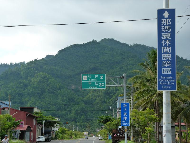 Tainan County. De Baolai à Meinong en scooter. J 10 - meinong%2B160.JPG