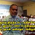 18ஆவது திருத்த சட்டத்தின்போது ரவூப் ஹக்கீம்  பணம் பெற்றிருந்தால் அதில் ஹசன் அலிக்கும் பங்கிருக்கும்