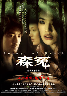 Khu Rừng Chết - Forest Of Death - 2007