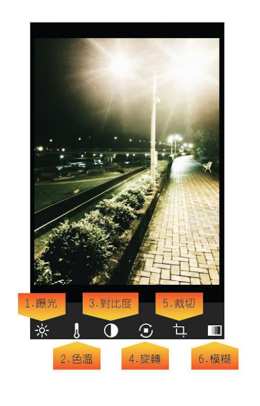 04-1-1-vsco-cam_AI-04