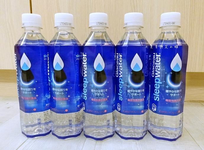 2 九州戰利品 可口可樂睡眠水 睡覺水 Glaceau Sleep Water