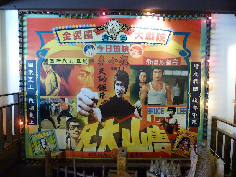 TAIWAN.Taipei . Dans les environs de Xizhi et un bon restaurant à Xizhi - P1000681.JPG