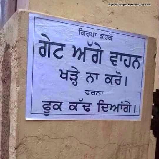 Punjabi Quotes Pics