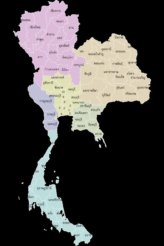 United Thailand