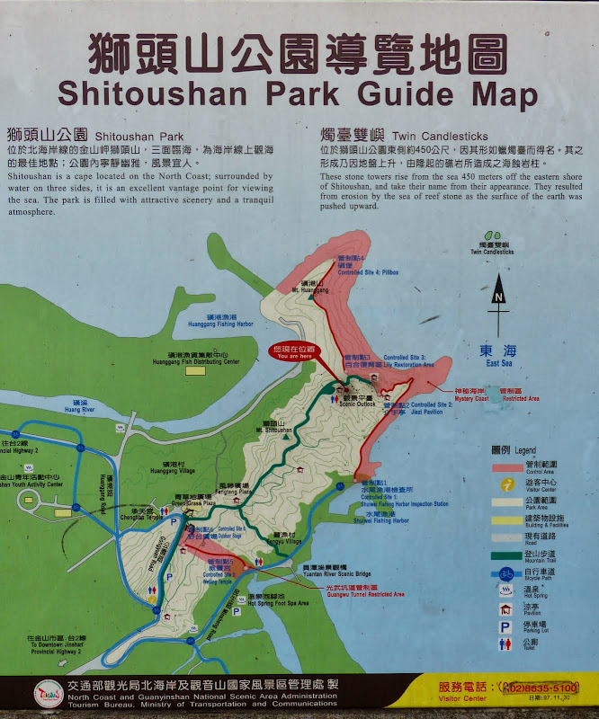 Yangminshan Shitoushan et Jinshan - P1050040.JPG