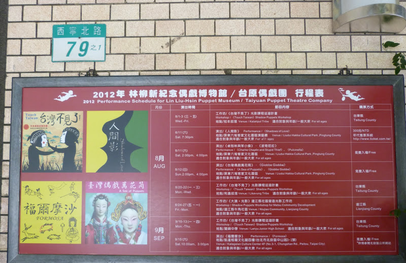 Taipei Dadaocheng. Lin Liu - P1230402.JPG