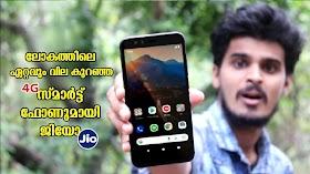 JioPhone Next: Mukesh Ambani announces 'most affordable' smartphone partnered with Google to make India 2G-Mukt