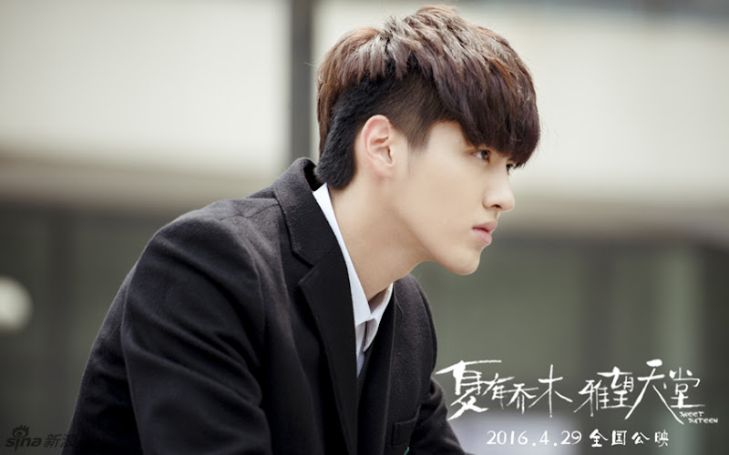 Sweet Sixteen China Movie
