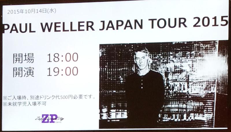 https://lh3.googleusercontent.com/-hoJ8yK058Wo/Vh8LfK2HqYI/AAAAAAAAmpE/PzvVtfoYHw0/s800-Ic42/Paul-Weller-Japan-Tour-2015-Zepp-Tokyo-02-Oct-14-2015.jpg