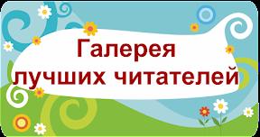 http://www.akdb22.ru/galerea-lucsih-cita