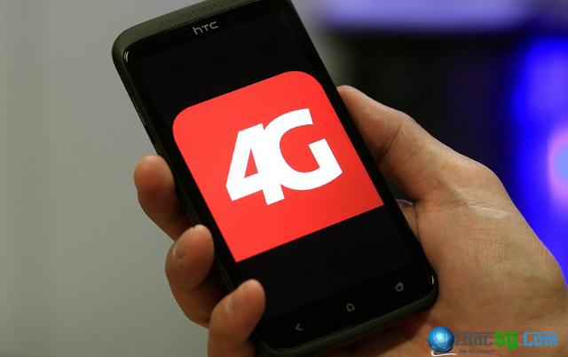 Một số câu hỏi hay gặp của người dùng về mạng SIM 4G ở Việt Nam + Hình 3