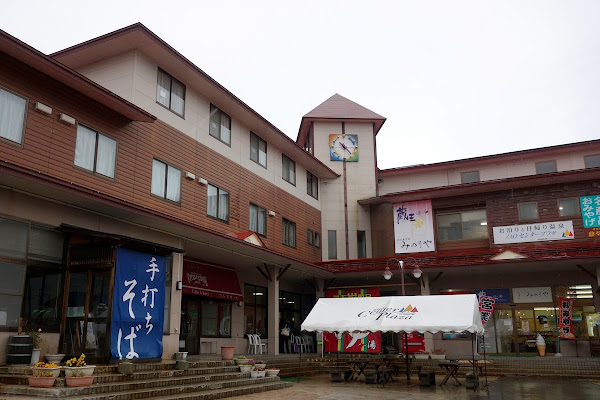 ZAOセンタープラザ