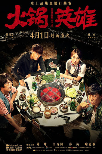 Bí Mật Địa Đạo - Chongqing Hot Pot (2016)