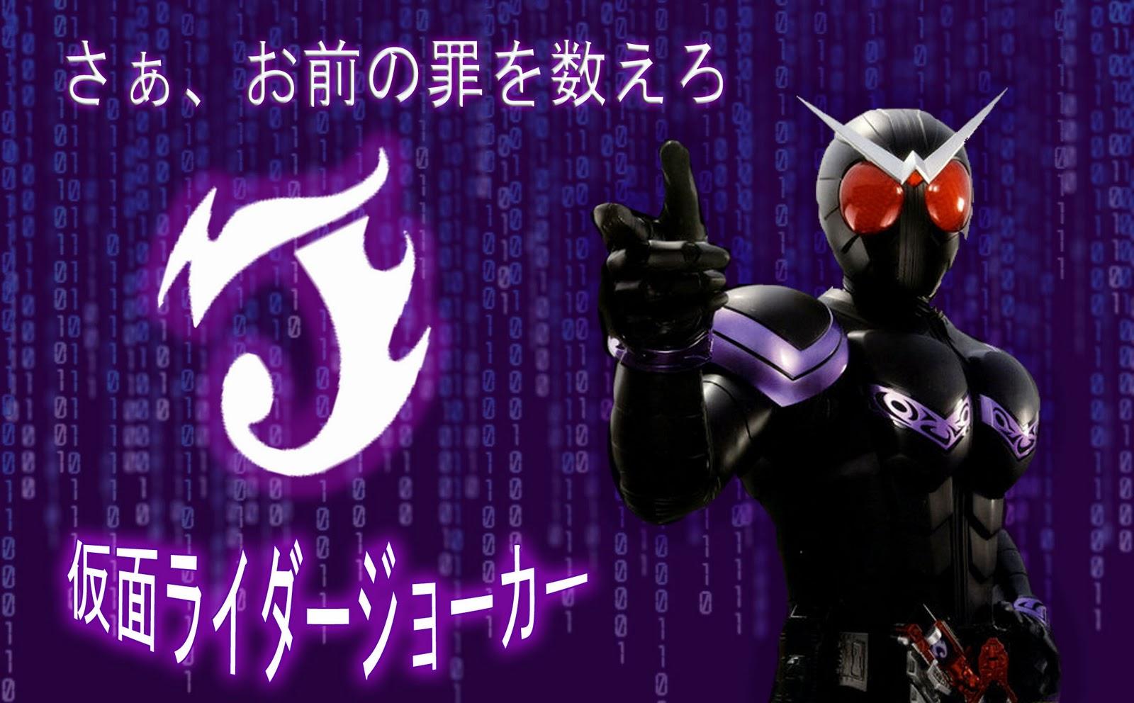 Renn Kiriyama no Sekai: Wallpaper Kamen Rider Joker