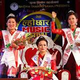 Miss Tamang Pokhara 2016 - Nima Tamang