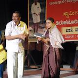 Ranga Dasoha 11-1-2012