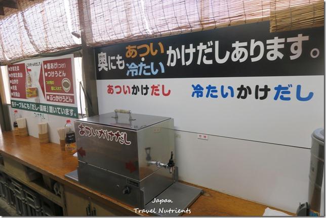 高松 烏龍麵巴士 觀光行程 (26)