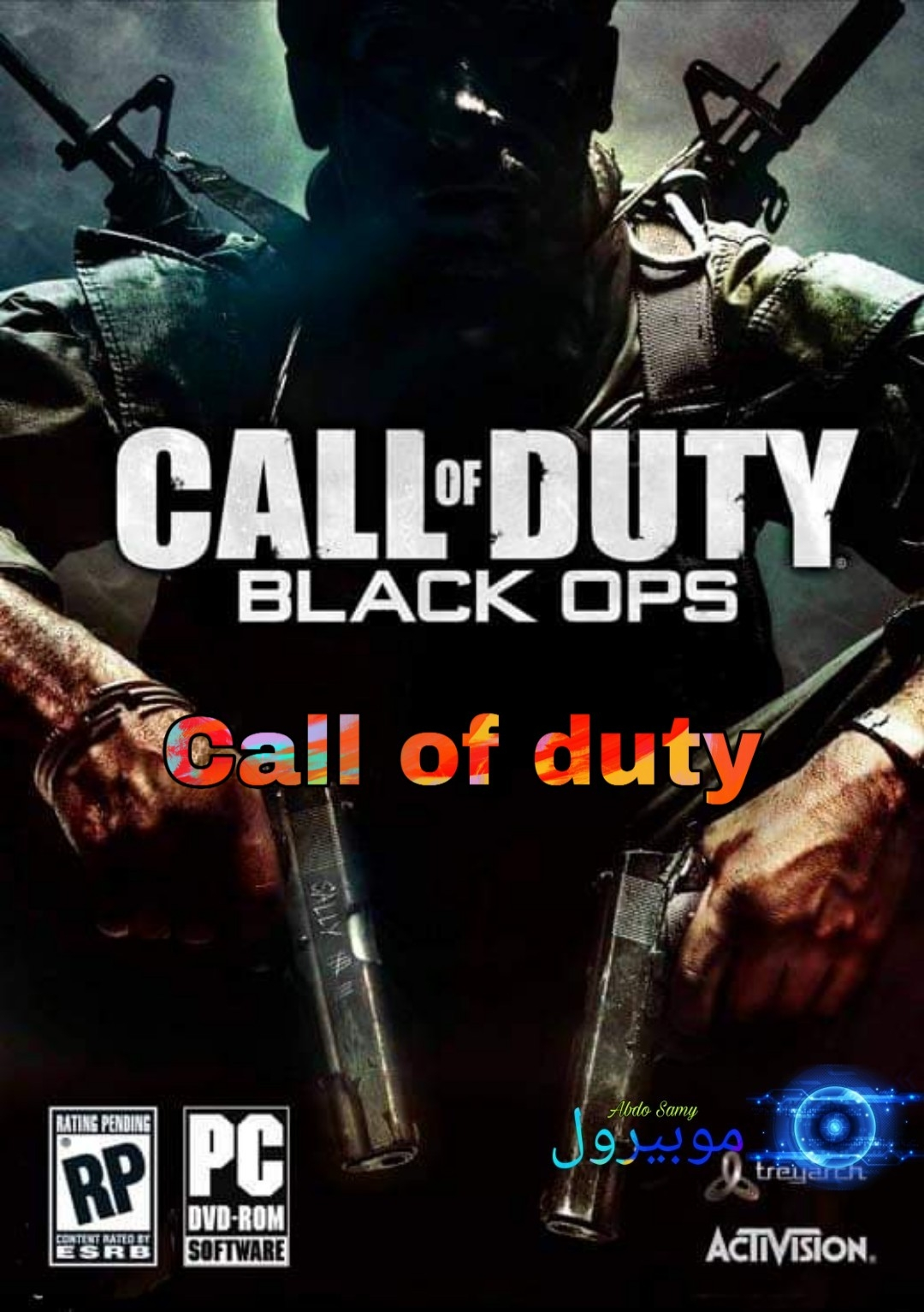 Call of Deuty